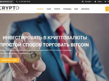 crypto-html